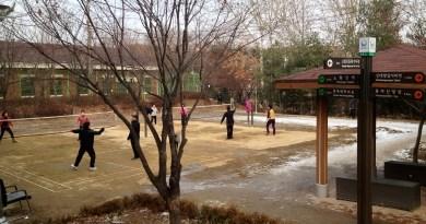 noryangjin park