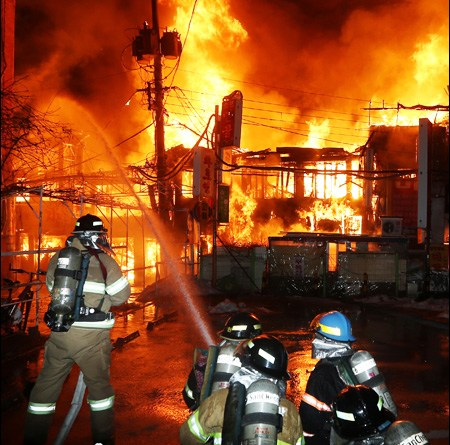 insadong fire