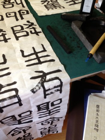 Calligraphy Class Now We Have To Practise 16 Chinese
