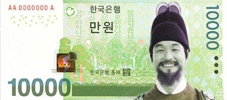 tree-korea-won-parady1