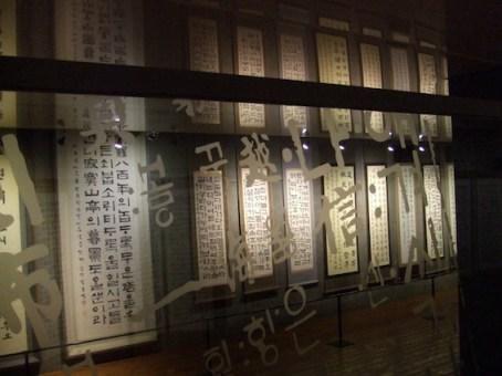 hangeul museum2