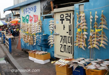 Sorae Pogu market