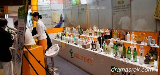Korean drinks festival