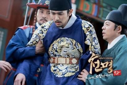King Injong