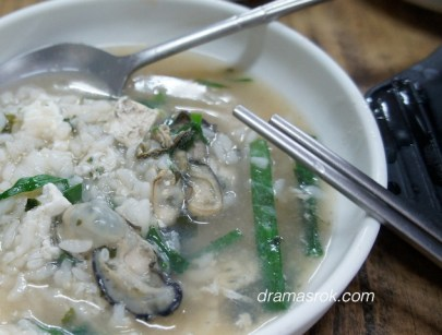 oysters and rice soup