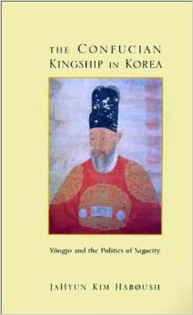 the confucian kingship of korea