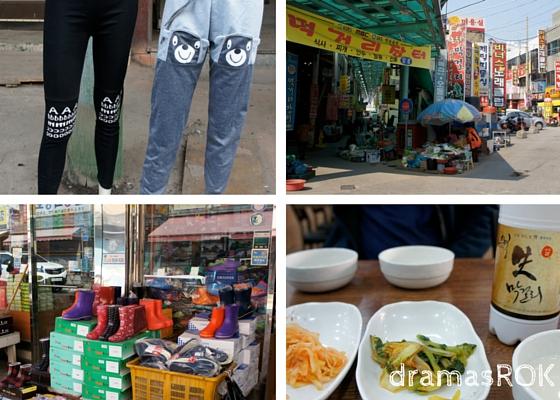 onyang shijang