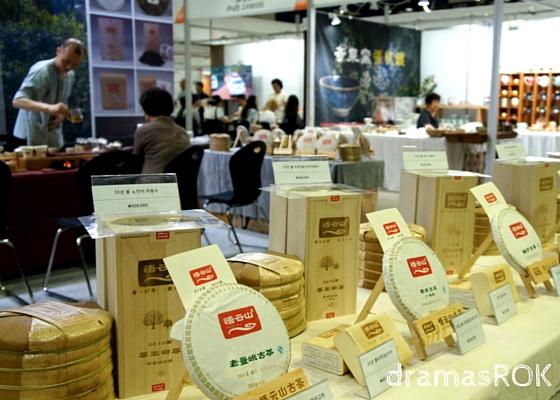 2016 tea festival