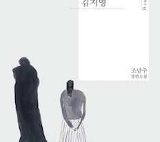 kimjiyoungborn1982