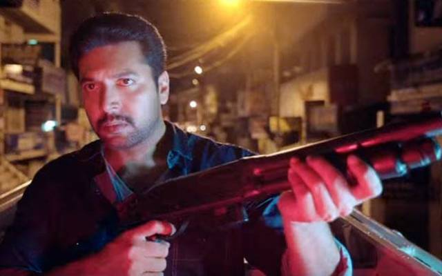 See The Trailer For Miruthan