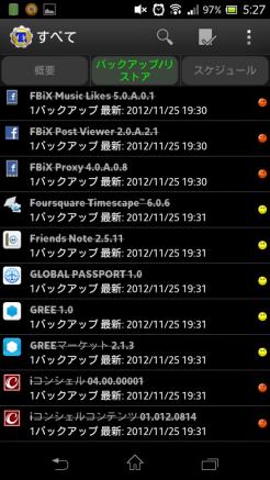 Screenshot_2012-11-26-05-27-22