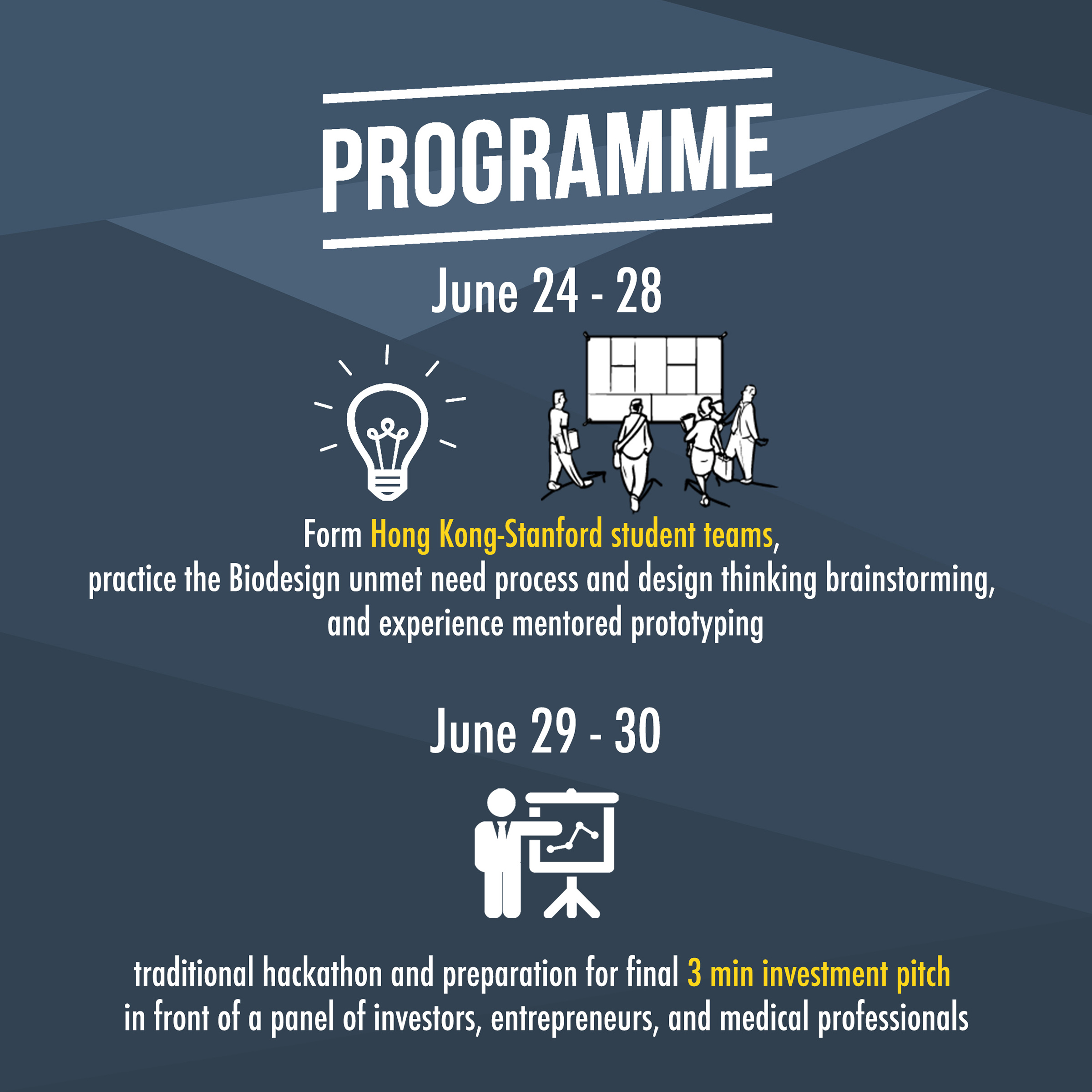 20160617_programme