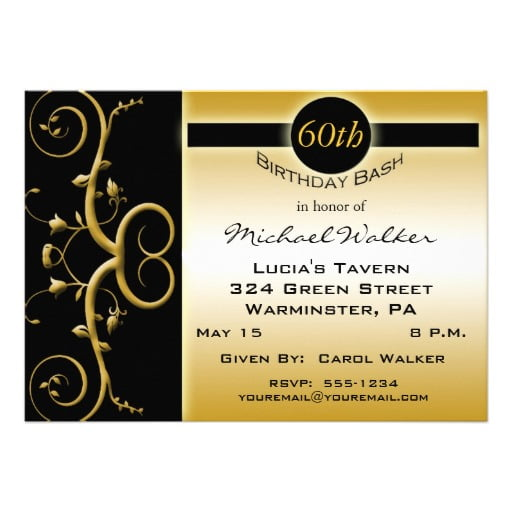 sport party invitations
