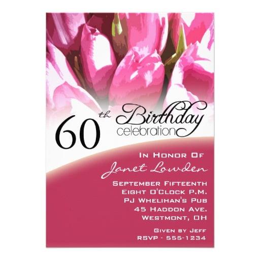 Free Printable 60th Birthday Party Invitations FREE Invitation
