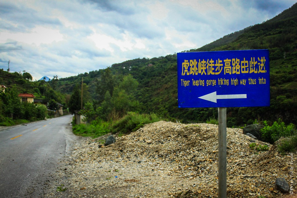 The start of the Tiger Leaping Gorge path