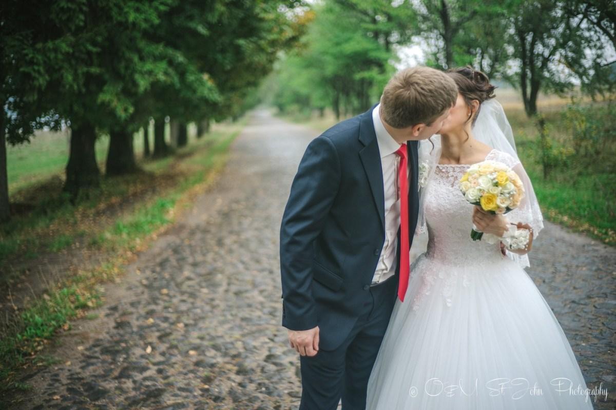 Hirko! Kiss. Cousin's wedding in Ukraine