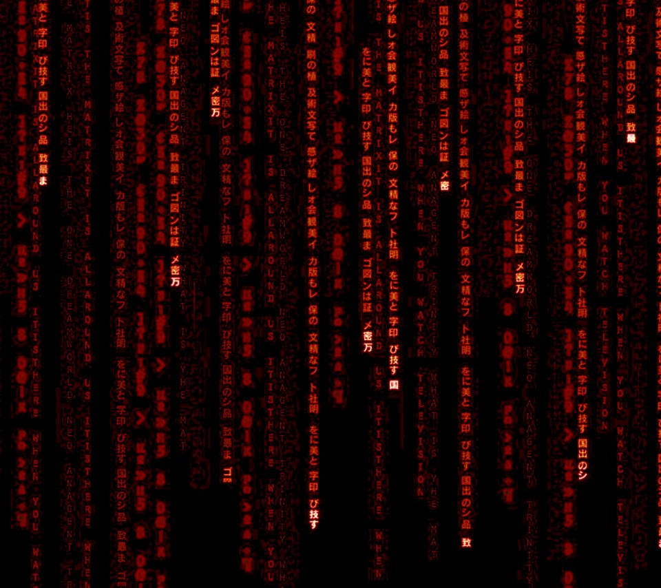 Matrix Falling Code Live Wallpaper Red Matrix Gif Www Pixshark Com Images Galleries With