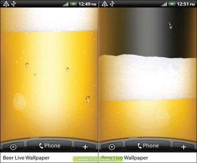 Beer Live Wallpaper HiQ - живые обои для любителей пива