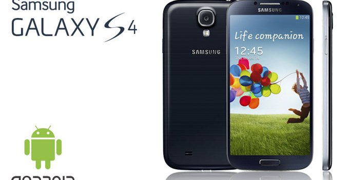 Update Samsung Galaxy S4 I9505 to Android 6.0 Marshmallow via CyanogenMod firmware