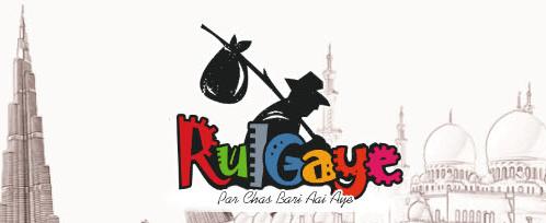 RULGAYE UAE