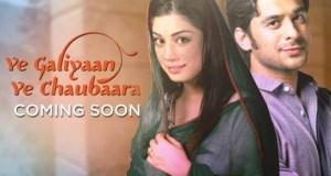 Yeh Galiyaan Yeh Chaubaara | Pakistani Drama Serial | Star Cast | story | Plot | images |pics | wallpapers | Posters | Plot | timing of Yeh Galiyaan Yeh Chaubaara
