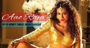 Aao raja song lyrics