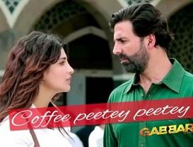 coffee peetey peetey Song Download