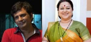 Firoz Khan and Supriya Shukla | Saheeb Biwi aur Boss | Cast | Images | Timings