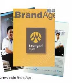 Adver-BrandAGE-Thai02