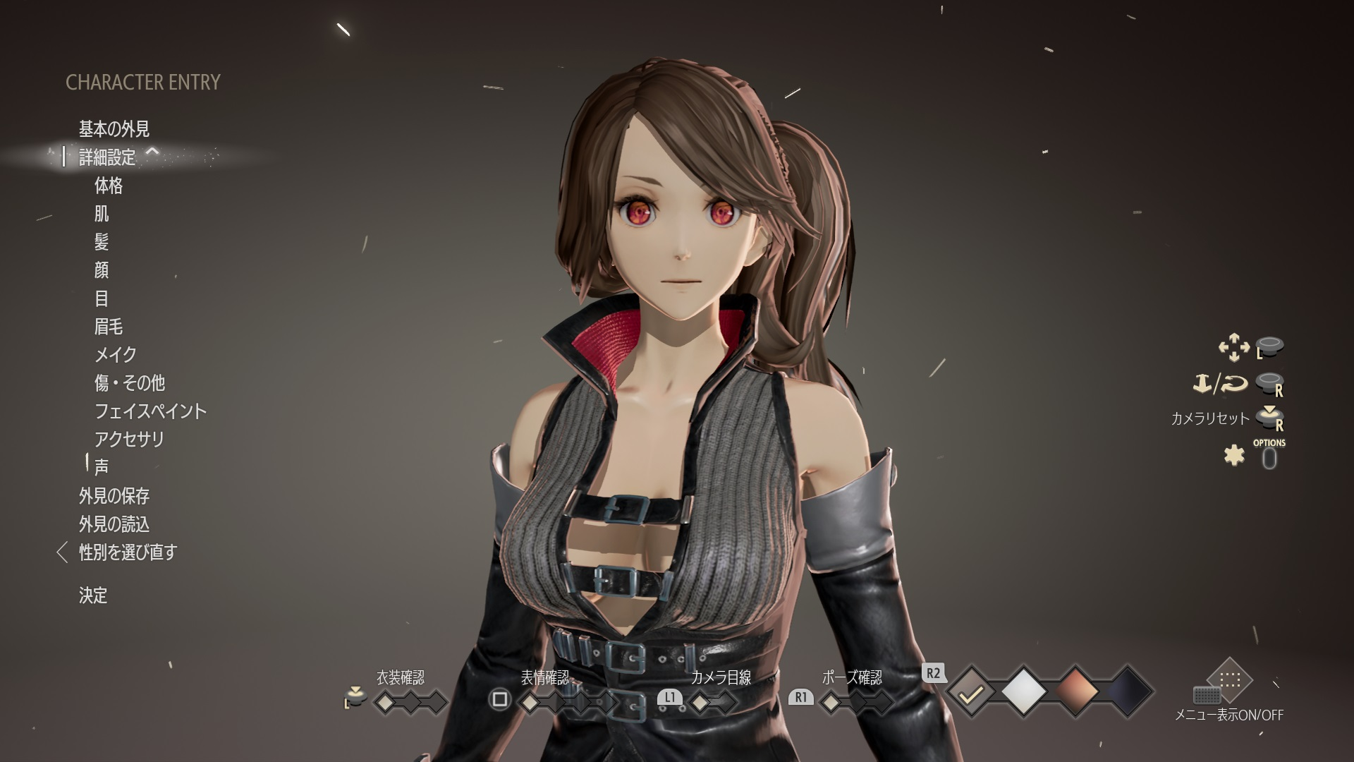 Anime Wallpaper For Ps Vita Code Vein Reveals Impressive Character Creation In New