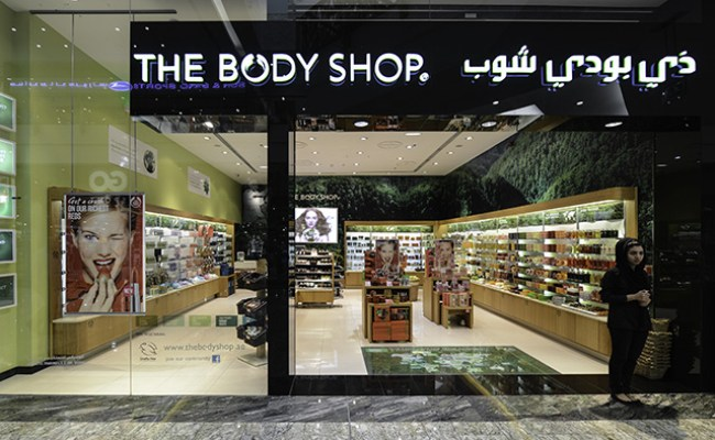 The Body Shop Dubai Shopping Guide