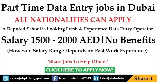 Part Time Data Entry Jobs in Al Dhafra Private School Latest Vacancy - data entry experience