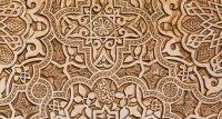 History of the Early Islamic World for Kids: Art