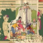 Song of the Day: Animal Collective &#8211; Did You See The Words