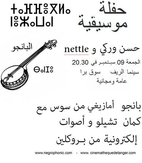 cartel-concierto-01-1.jpg