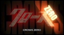crow zero 3 explode