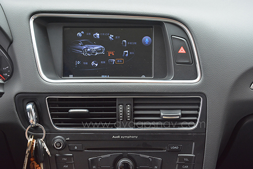 Professional Installation Instructions of Android Audi Q5 A5 A4