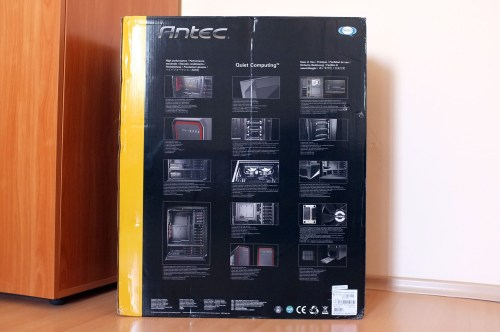 Antec Nineteen Hundred box side