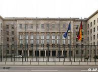 Άγνοια δηλώνει το γερμανικό Υπουργείο Οικονομικών