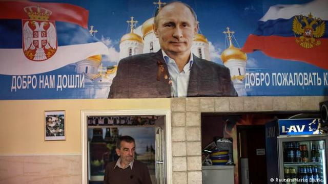 Buffet Putin u Novom Sadu