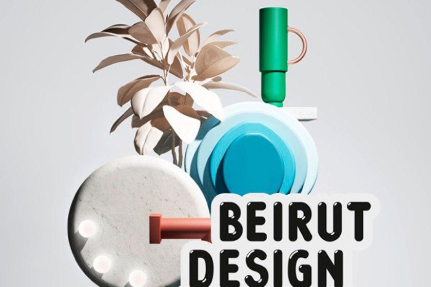 Beirut Desing Fair poster. Courtesy Beirut Design Fair