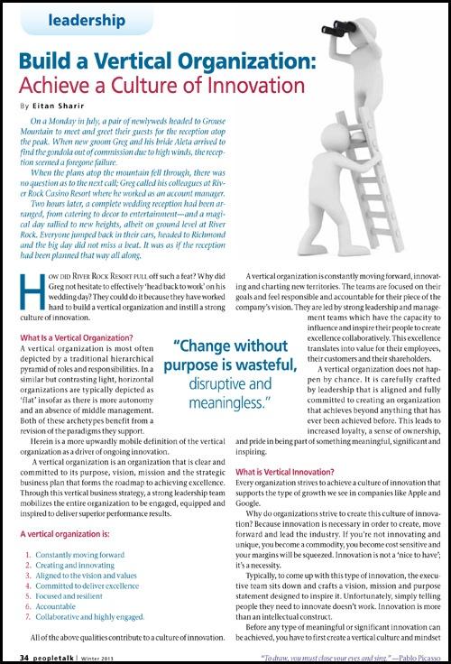 Build a Vertical Organization Achieve a Culture of Innovation