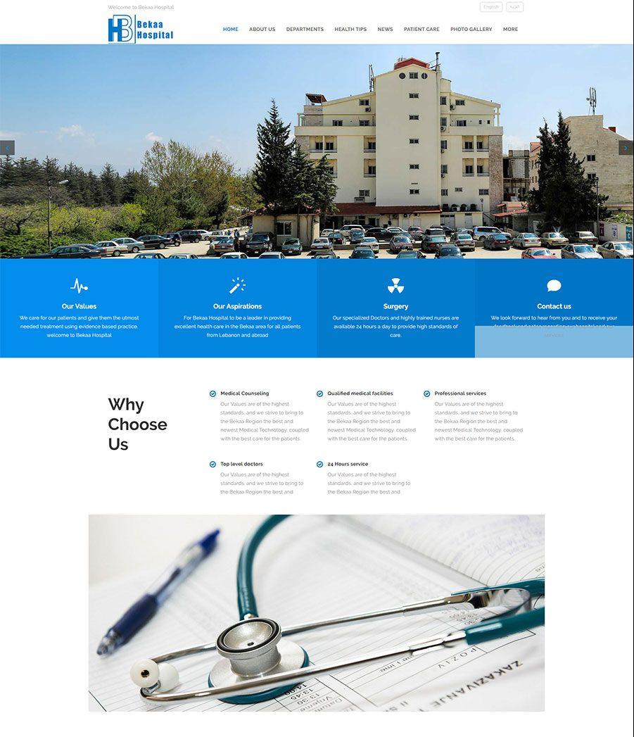 Bekaa-Hospital-leading-Health-care-in-Bekaa-region--Lebanon---Bekaa-Hospital