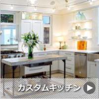 E:kitchen Life
