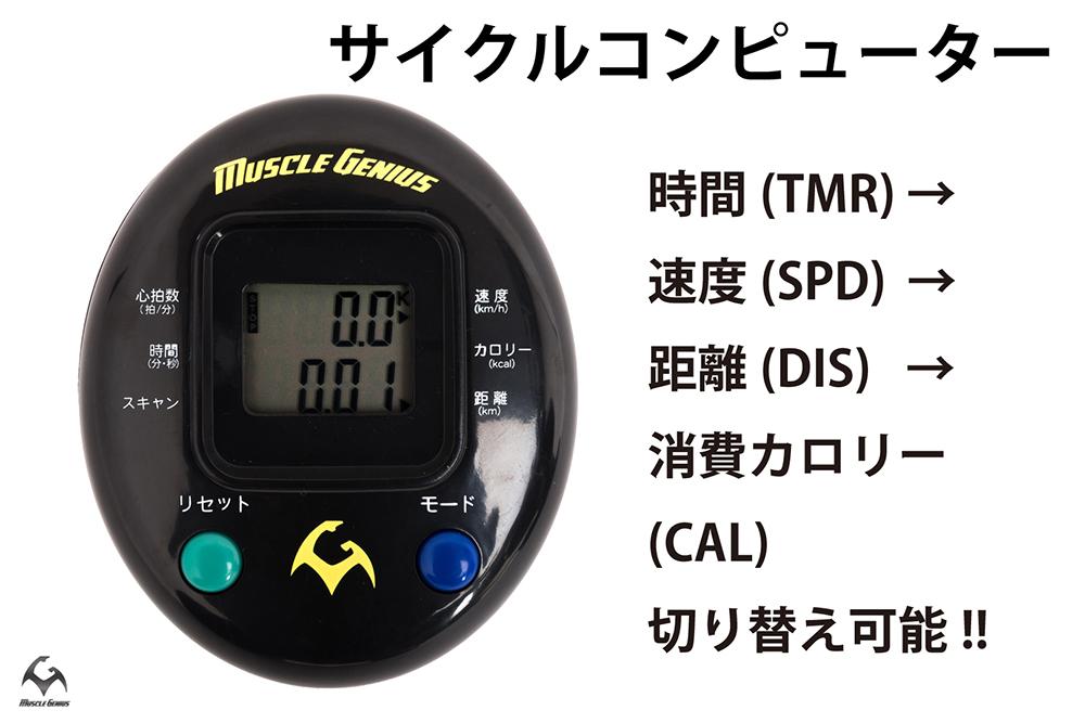 MG-SB01_49
