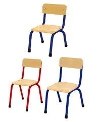 e4e - Milan Stackable Classroom Chair