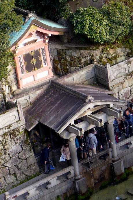 Kiyomizudera Temple; Higashiyama; Kyoto