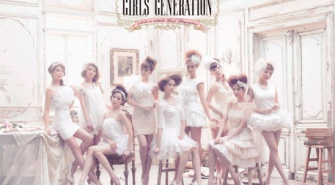 SNSD 1st Japan Album