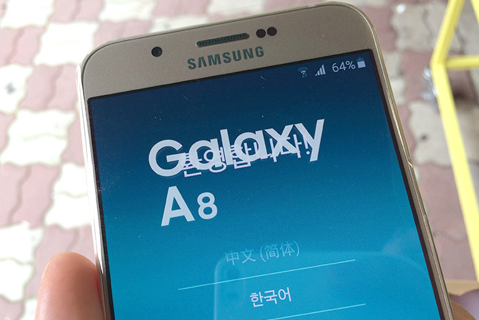 buy with earlyadopter samsung galaxy a8 2nd story (17)
