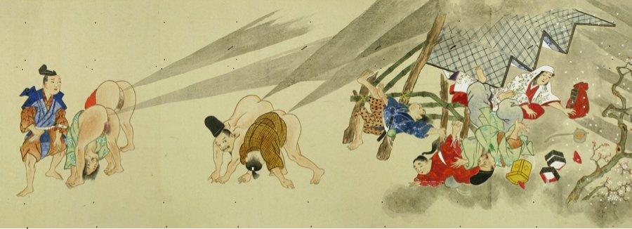 Japanese Samurai Girl Wallpaper Classic Japanese Fart Art Earthly Mission